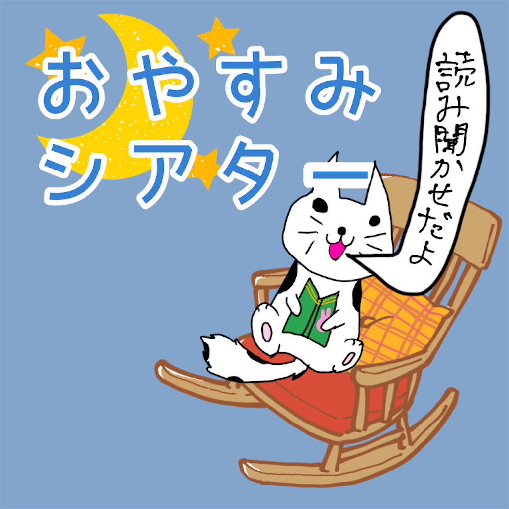 f:id:tq-manga:20200509180633p:image