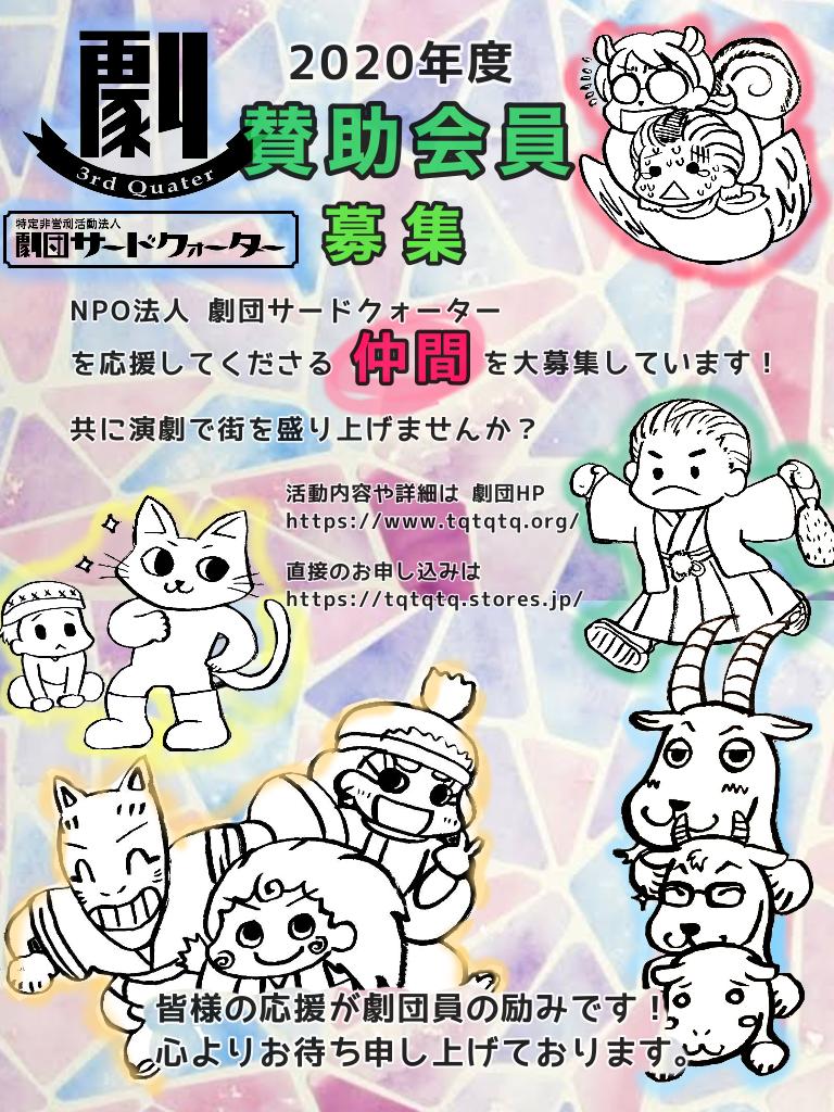 f:id:tq-manga:20200509181207p:image