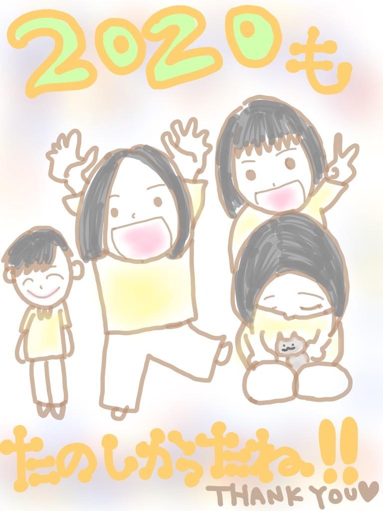 f:id:tq-manga:20201231152541j:image