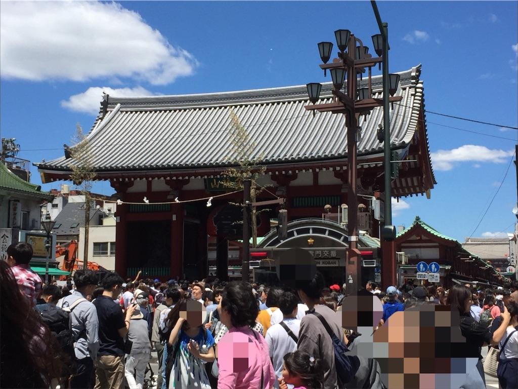 f:id:tr-haruka:20180520171343j:image