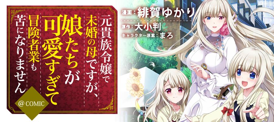 https://seiga.nicovideo.jp/comic/43658
