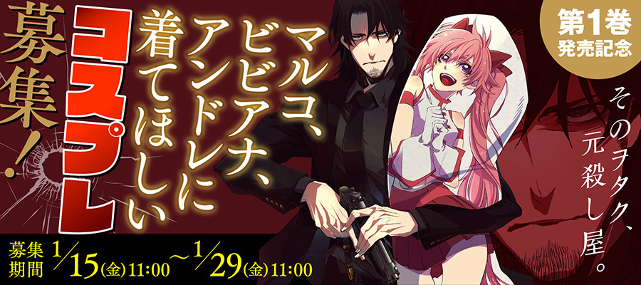 https://seiga.nicovideo.jp/comic/47428