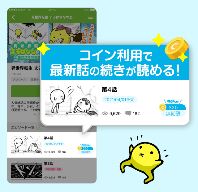 f:id:tr_gunjiy:20210126103407j:plain