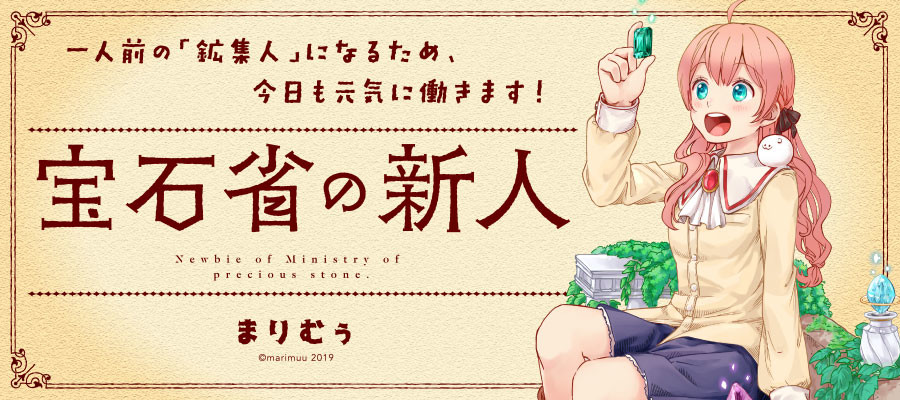 https://seiga.nicovideo.jp/comic/41840