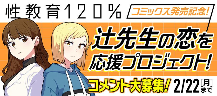 https://seiga.nicovideo.jp/comic/45683