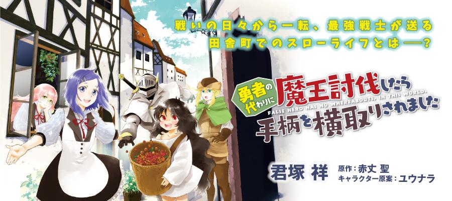 https://seiga.nicovideo.jp/comic/39995