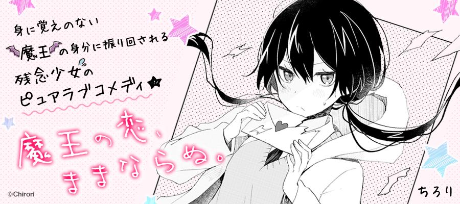 https://seiga.nicovideo.jp/comic/44863