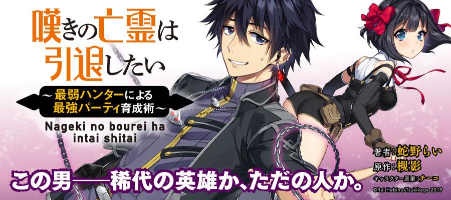 https://seiga.nicovideo.jp/comic/40547