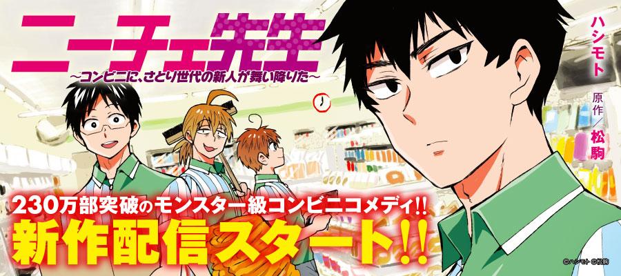 https://seiga.nicovideo.jp/comic/29803