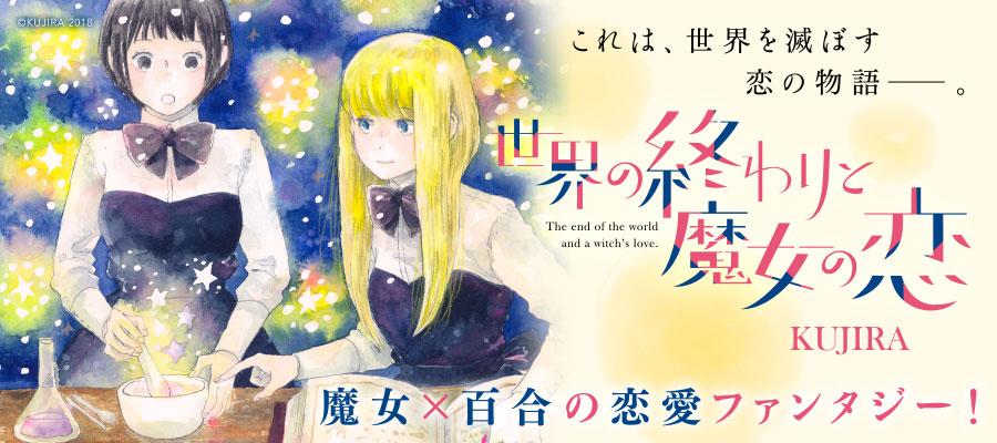https://seiga.nicovideo.jp/comic/37425
