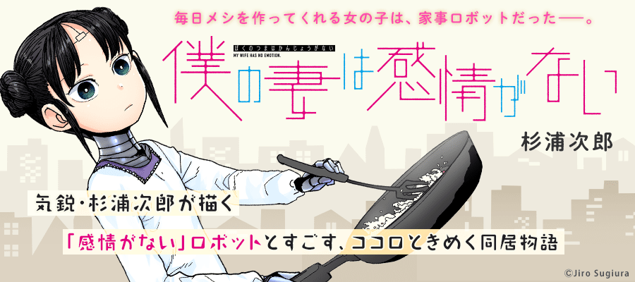 https://seiga.nicovideo.jp/comic/43502