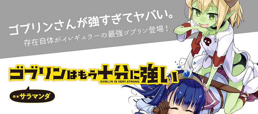 https://seiga.nicovideo.jp/comic/29306