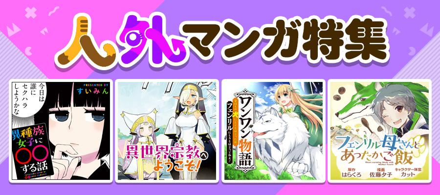 https://info.nicomanga.jp/entry/category_7