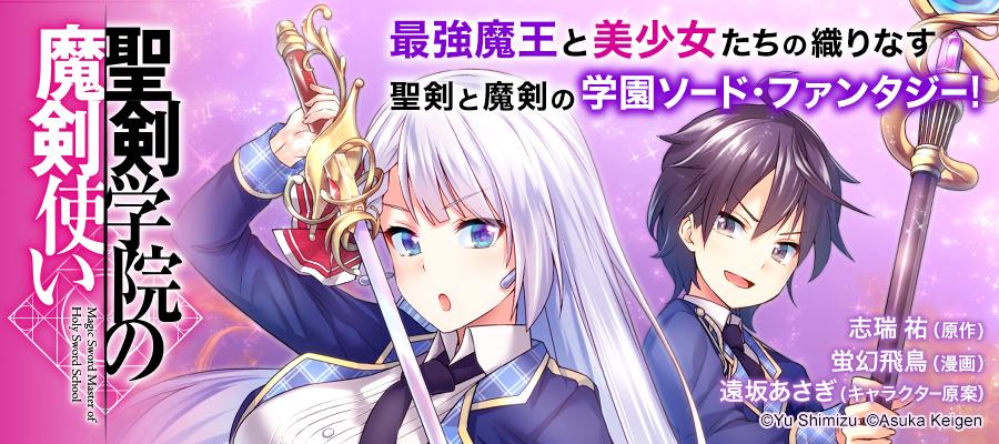 https://seiga.nicovideo.jp/comic/46133