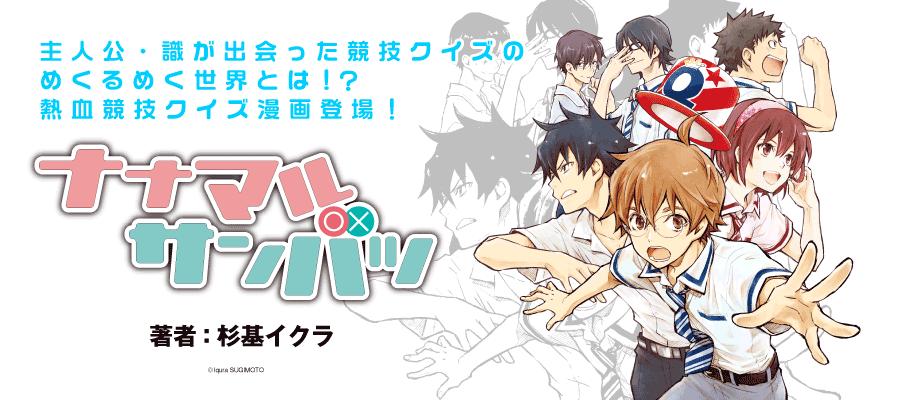 https://seiga.nicovideo.jp/comic/29809