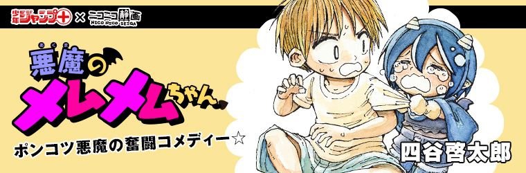 https://seiga.nicovideo.jp/comic/23820