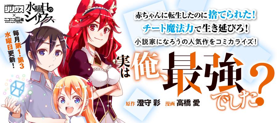 https://seiga.nicovideo.jp/comic/40386