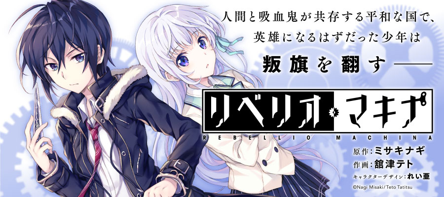 https://seiga.nicovideo.jp/comic/42725