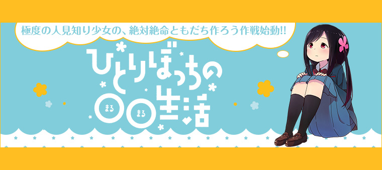https://seiga.nicovideo.jp/comic/13928