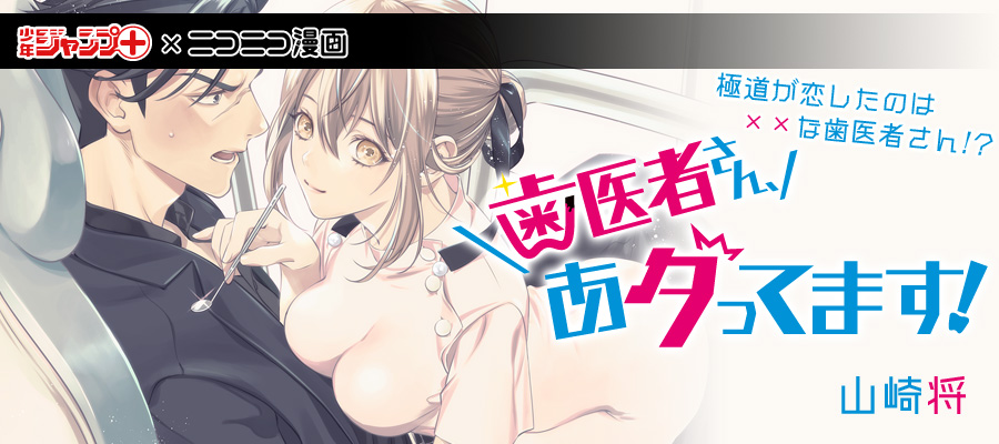 https://seiga.nicovideo.jp/comic/49294