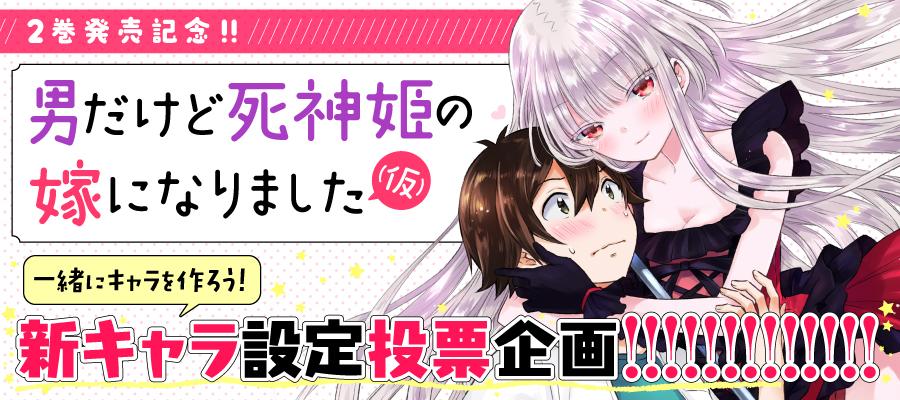 https://seiga.nicovideo.jp/comic/49124