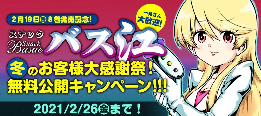 https://seiga.nicovideo.jp/comic/40444