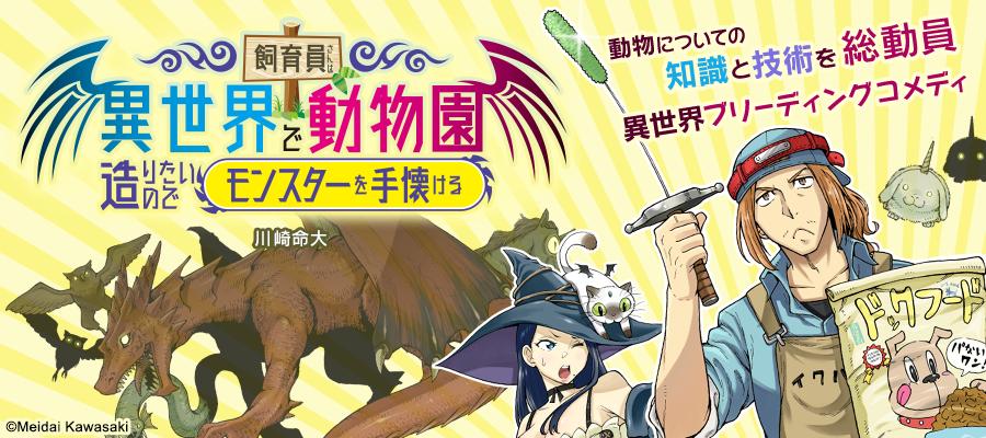 https://seiga.nicovideo.jp/comic/45689
