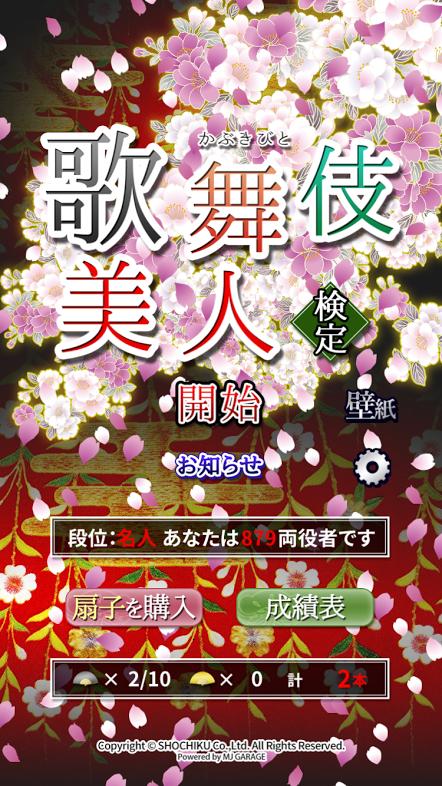 f:id:tr_kana:20160620141839p:plain