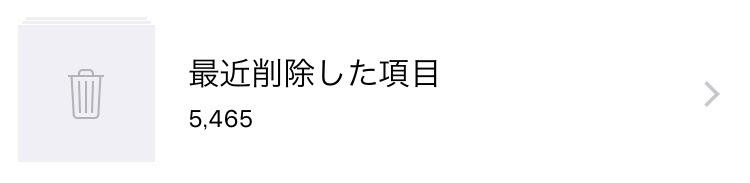 f:id:tr_kana:20160620143118j:plain