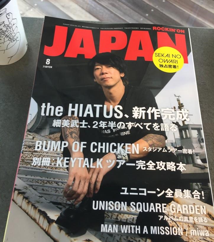 f:id:tr_kana:20160630125239j:plain