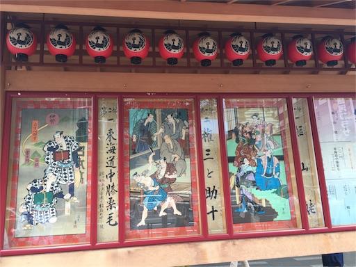 f:id:tr_kana:20160815142358j:image