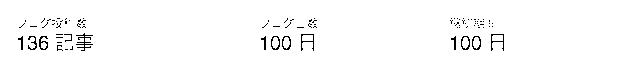 f:id:tr_kana:20160911085425p:plain