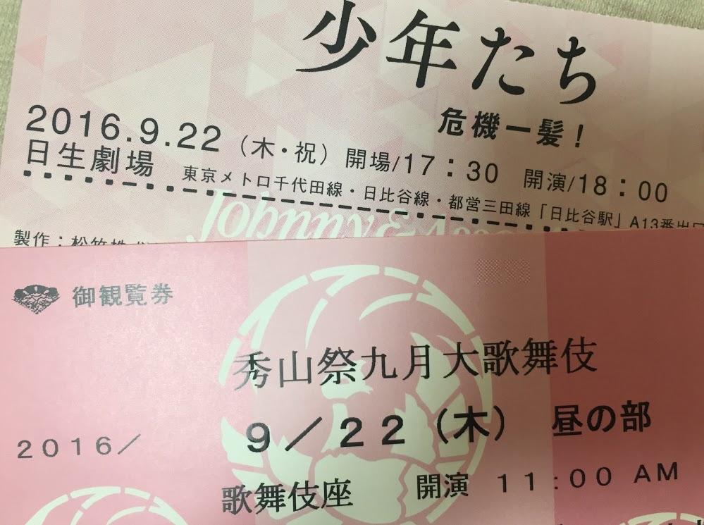 f:id:tr_kana:20160922091533j:plain