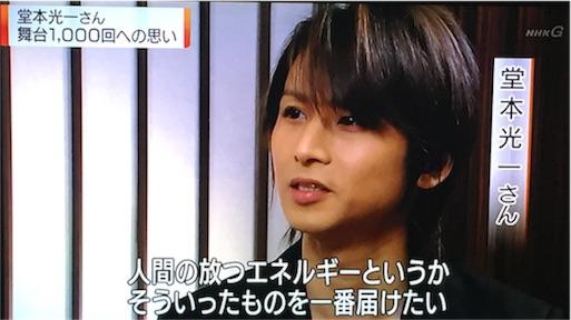 f:id:tr_kana:20161204233914j:image