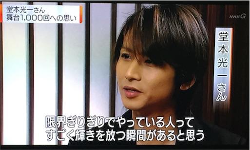 f:id:tr_kana:20161204233918j:image
