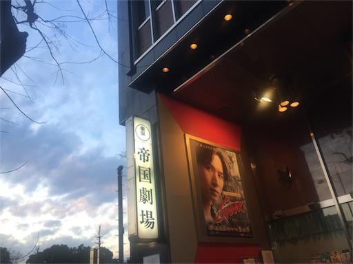 f:id:tr_kana:20170225224910j:image