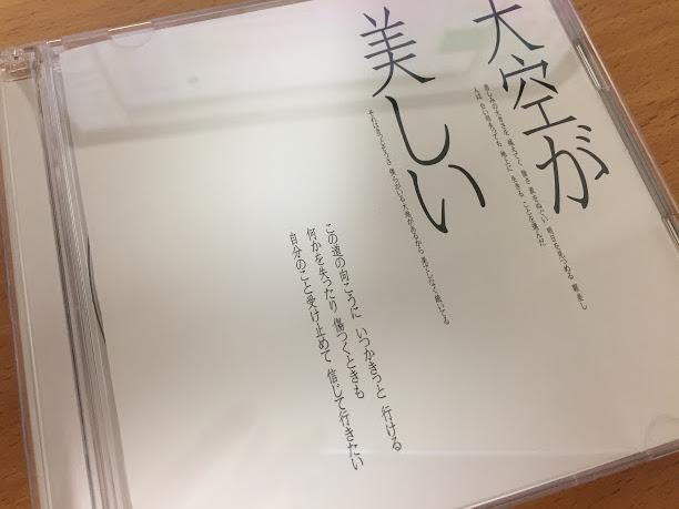 f:id:tr_kana:20170419192628j:plain
