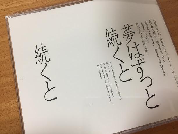f:id:tr_kana:20170419192640j:plain