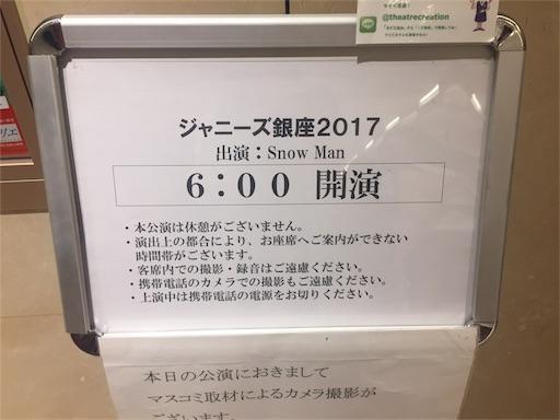 f:id:tr_kana:20170531050529j:image