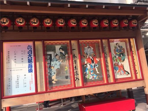 f:id:tr_kana:20170614194313j:image