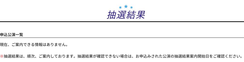 f:id:tr_kana:20170628195937p:plain