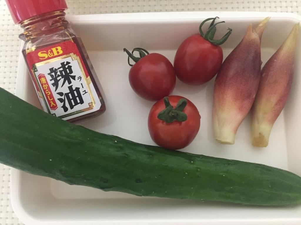 f:id:tr_kana:20170709122237j:plain