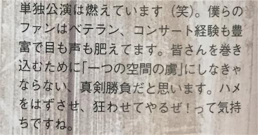 f:id:tr_kana:20170728005814j:image