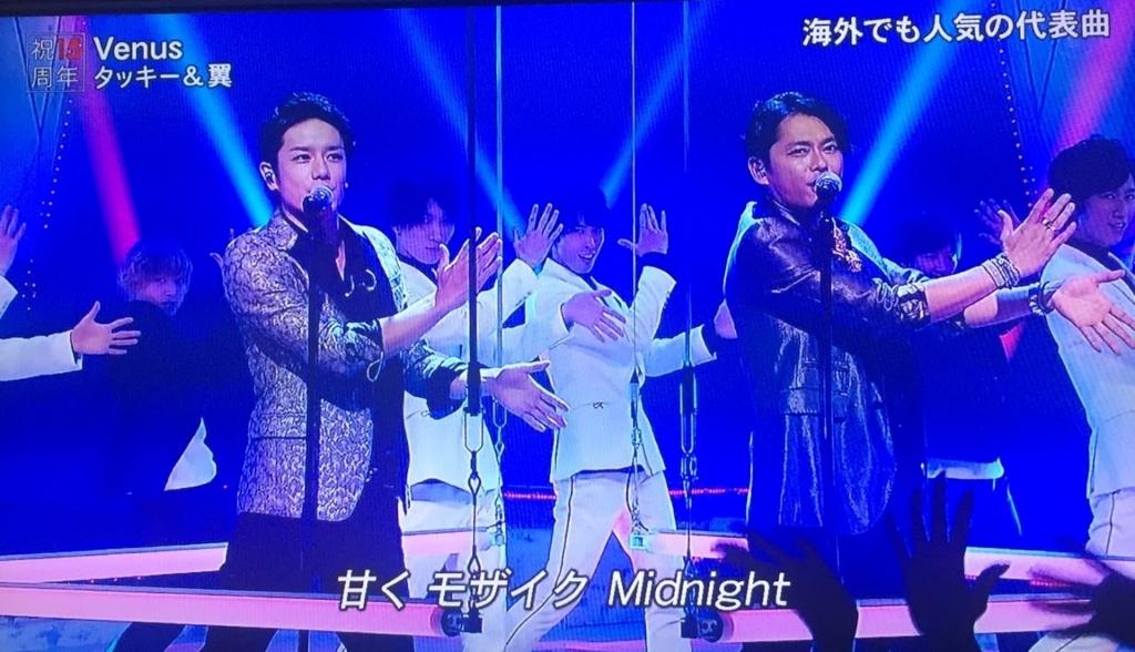 f:id:tr_kana:20170802215536j:plain
