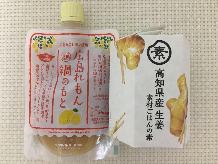 f:id:tr_kana:20170803222711j:plain