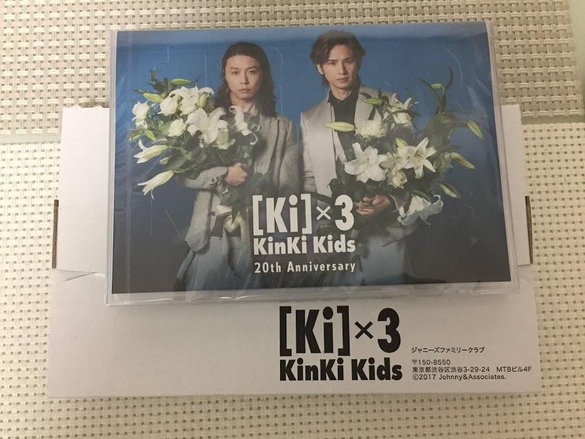 f:id:tr_kana:20170803225011j:plain