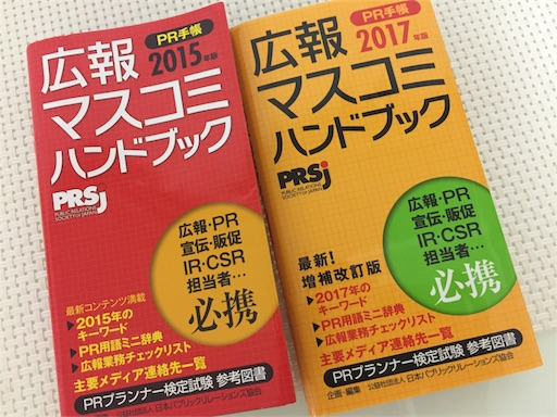 f:id:tr_kana:20170906154019j:image