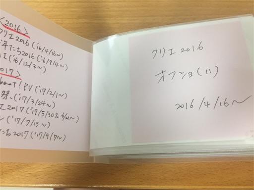f:id:tr_kana:20170913180410j:image