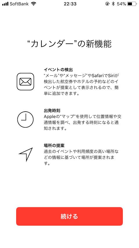 f:id:tr_kana:20170920223555p:plain