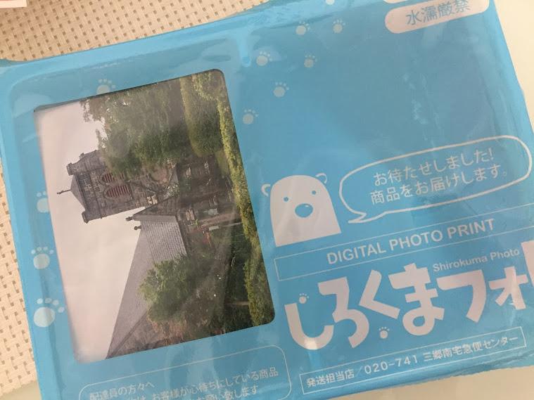 f:id:tr_kana:20170921194325j:plain
